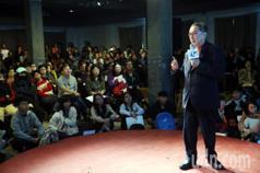 林百里演講勇敢面對AI新世界