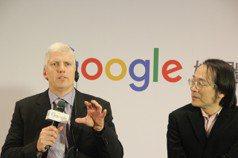 Google落腳遠東通訊園區 擴大智慧台灣計畫在台人力