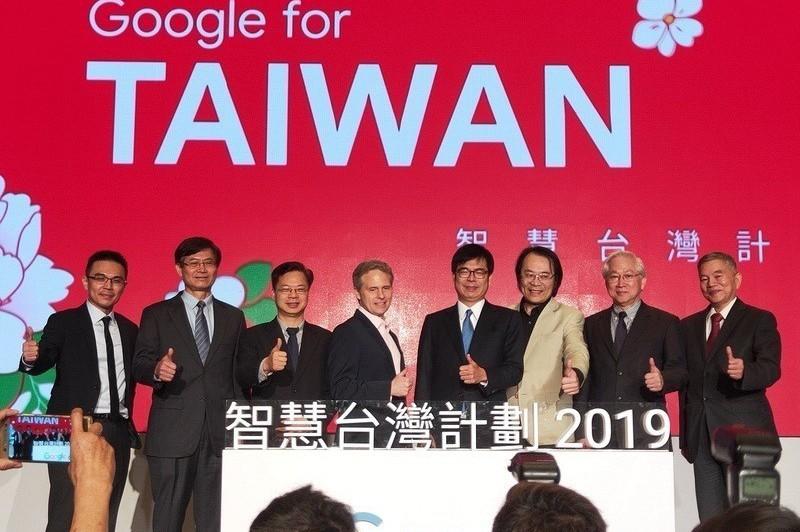 開啟台灣AI元年 谷歌助企業走向世界