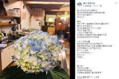 不怕生意變差 旗山冰店嗆韓國瑜「我們堅決反共」