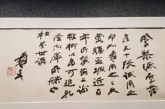 張大千畫作逾三萬件 最愛台灣出產的這一種紙