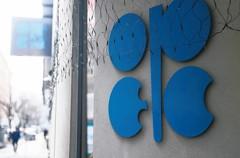 國際油價本季漲幅30% 十年最大