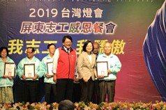 台灣燈會志工感恩餐會 蔡英文:就潘孟安話最多