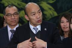韓國瑜不選2020?藍綠基層高度關注