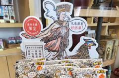 台南古蹟商品代言人繼鄭成功、孔子 這次換成「她」