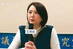 韓國瑜引發藍營初選內鬨 王鴻薇出示LINE訊息自清