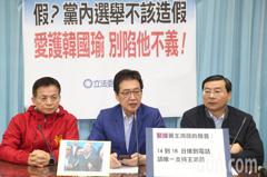 費鴻泰指控王鴻薇 剪接韓國瑜錄音為立委初選拉票
