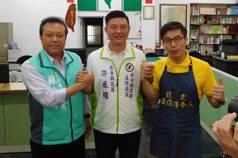 蘇震清確定退出立委初選 支持同學鍾佳濱