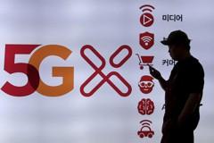 5G第一究竟是誰? 南韓、美國爭論不休