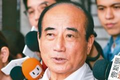 「過去全靠國民黨撐」 名嘴勸王金平:挺韓國瑜選總統