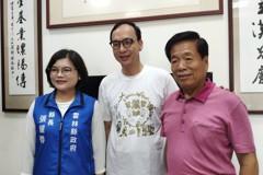 不談黨內初選、吳敦義是否表態 朱立倫:心中只有媽祖
