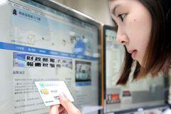 網路報稅成主流 3大可能失誤要小心