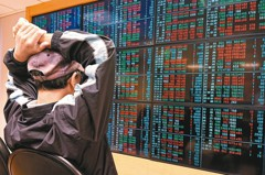 台股翻黑收跌59.37點 三大法人賣超72.24億