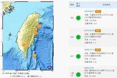 花蓮連三震!06:57規模4.9地震