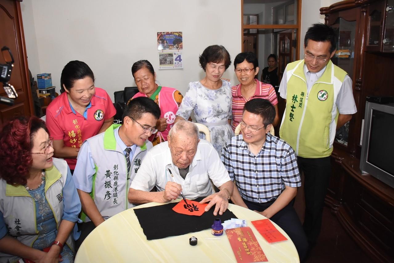 王惠美推翻魏明谷「369」政策 重陽禮金發放將排富