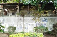 找到錢了 歷史建築「淡水木下靜涯舊居」將修復