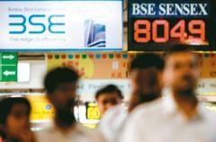 印度股債 資金行情熱