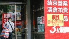 北市財政局:未規劃對東區空店課徵空店稅
