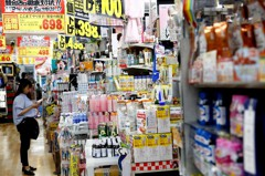 日本3月通膨距離2%目標仍遠 央行面臨壓力