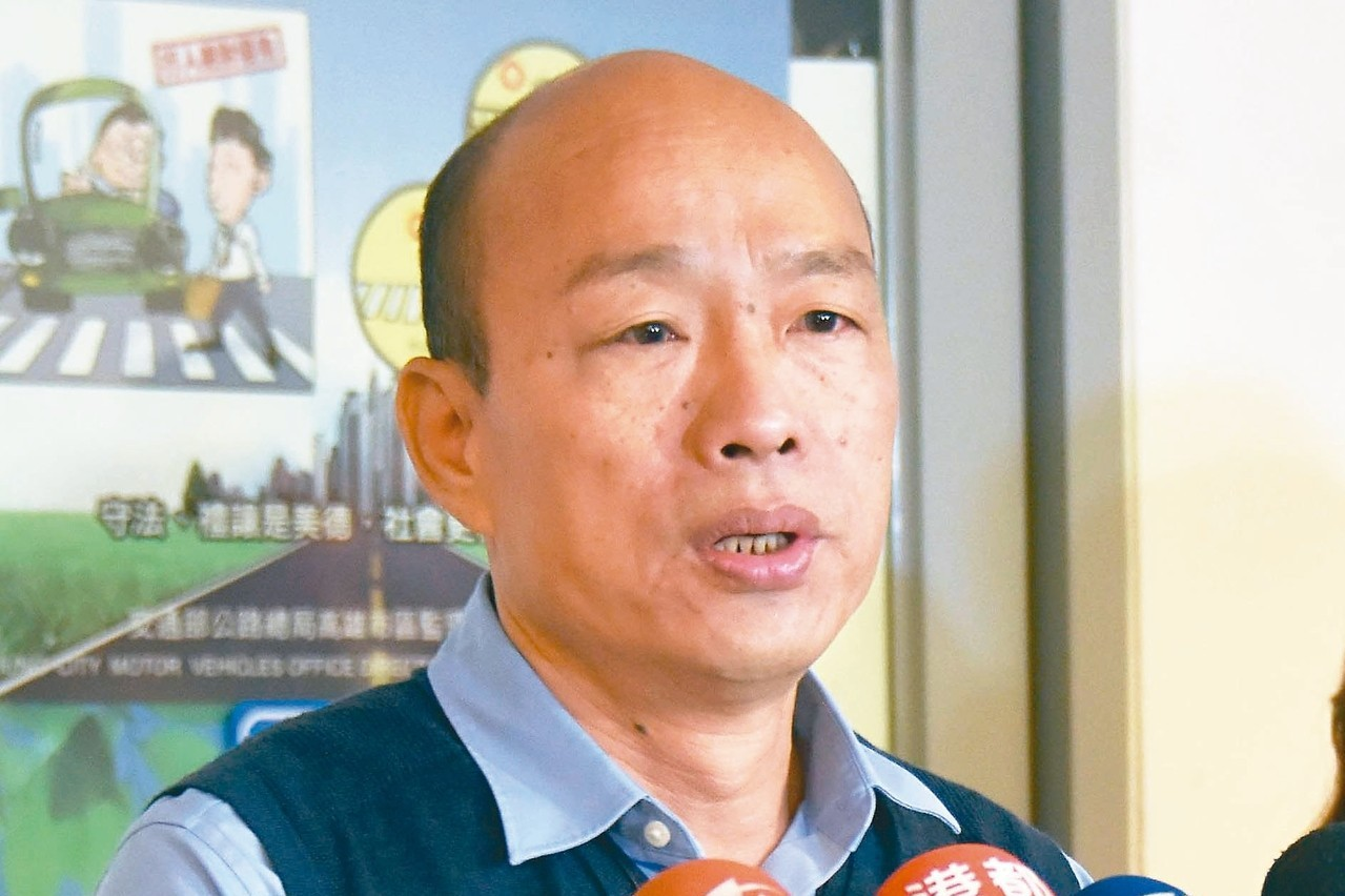 韓國瑜不參選總統 學者分析關鍵:因高雄人不夠拱他