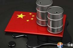 美制裁伊朗斷中國油源 普亭:俄將滿足中國原油需求