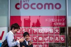 日本Docomo今年獲利恐下滑 象徵電信業賺大錢時代結束