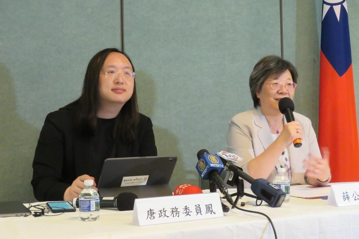 唐鳳結束訪美 「會面層級超乎預期」