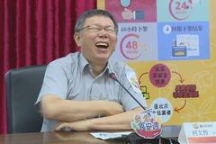 影/羅智強指蔡正元幫柯P清路障 柯文哲大笑:很驚悚