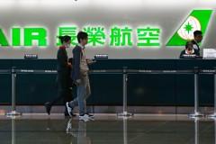 快投保!長榮空姐要罷工 6月6日前買旅平險才有賠