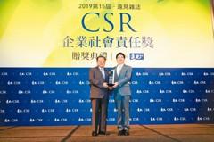 玉山金 榮獲CSR獎「年度榮譽榜」