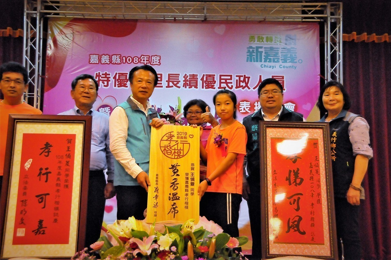 她13歲陪阿公對抗癌症 縣長頒「黃香溫席」孝行楷模