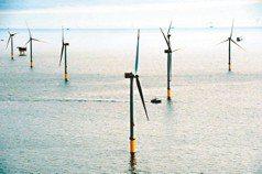 離岸風電250億聯貸八大公股扛了 台銀說明原因