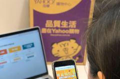 報稅季到來 帶動Yahoo讀卡機銷售熱