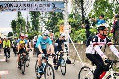 興隆毛巾觀光工廠首辦單車大賽 行銷雲林與毛巾產業