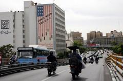 伊朗退出部分核協議!已知會五國駐伊朗大使