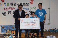 台灣程式大賽史上最年輕 小二生勇奪國際首獎
