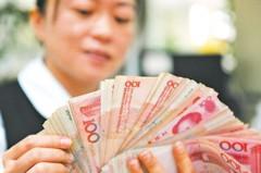 中國高收債擁三優勢