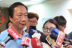 郭台銘:北京若不重視中華民國存在 將淪民進黨助選員