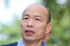 對國民黨缺乏愛與包容? 韓國瑜:我是恨鐵不成鋼!