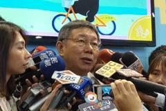 給韓國瑜兩岸政策打分數 柯文哲:他是對方喜歡的人