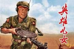 中美貿易戰效應 央視改播3抗美援朝片