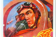 中美關係惡化 央視連6天改播6部抗美援朝電影