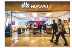 台灣五大電信業者口徑一致 華為存貨賣完就不賣