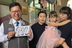她們催生同婚專法今帶女兒登記 鄭文燦:應得的權利