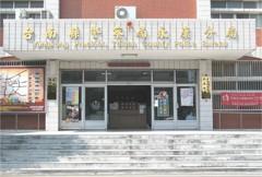 洽公別走錯 台南市警局少年及婦幼隊搬入永康