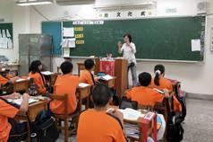 雲林第一所公立雙語學校 最快下學年掛牌成立