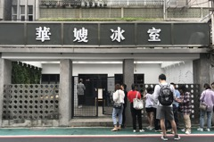 房東出招 華嫂冰室3月才開幕就高價喊賣