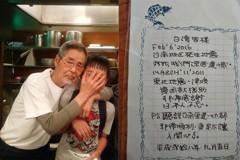 好多人都收過!不忘台灣相助311 日本這家店老闆手寫感謝信