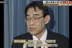 日本前高官 親手刺死44歲啃老族兒子