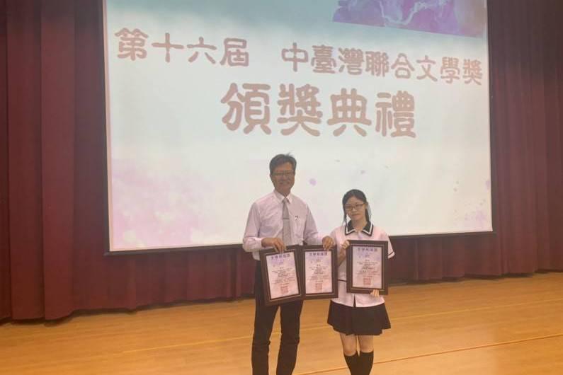大甲高中女學生父母離異 思母心情感動評審獲3獎